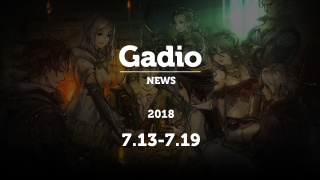 《八方旅人》带给你怎样的体验?GadioNews7.13~7.19