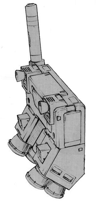 为了弥补附加装甲重量对于MS喷射跳跃性能的影响。RGM-79F选择直接在原有背包基础上将火箭推进器数量翻倍。由于不需要推进器喷口进行大角度调整,新增的两个推进器几乎是直接并联在原有推进器上。尽管燃料因为内部空间被挤占原因有所减少,不过对于并不频繁使用推进背包的陆战机体来说不是大问题。