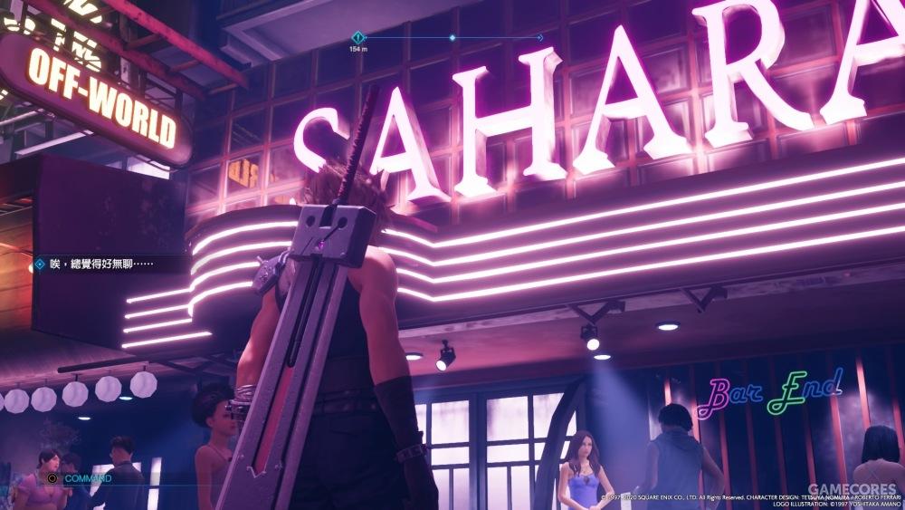 撒哈拉?这店是干啥的。。。