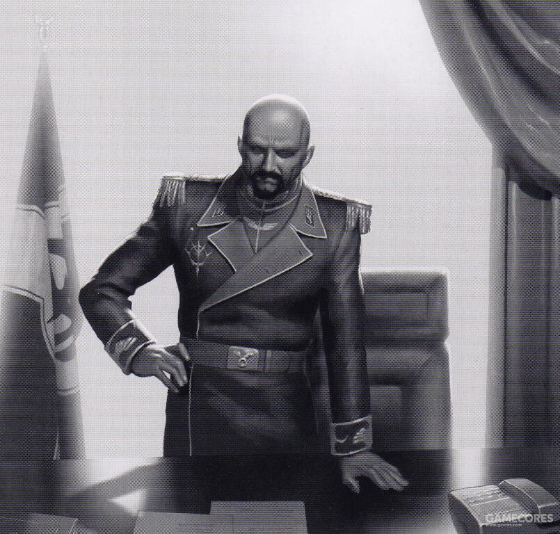 艾裘·迪拉兹(Aiguille Delaz)在一年战争末军衔为上校。当其以迪拉兹舰队名义开始活动时,军衔已经是中将。究竟是AXIS的吉翁残党在战后授予的军衔还是其自封的中将就不得而知了。