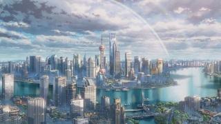 落落:上海是一头有生命的怪兽 | 科幻春晚