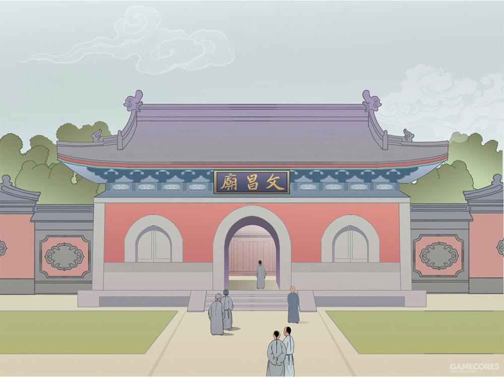 游戏中的文昌庙