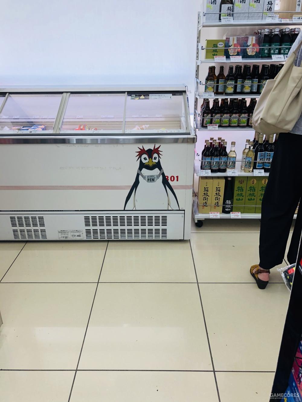 这个小企鹅真的很用心了。
