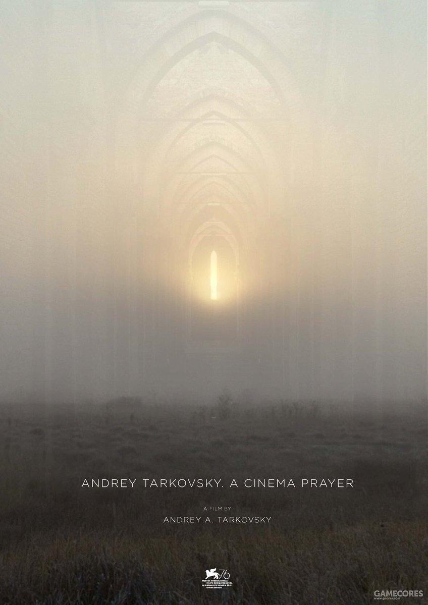 3.《电影诗人:安德烈·塔科夫斯基》(Un poeta nel Cinema: Andreij Tarkovskij)