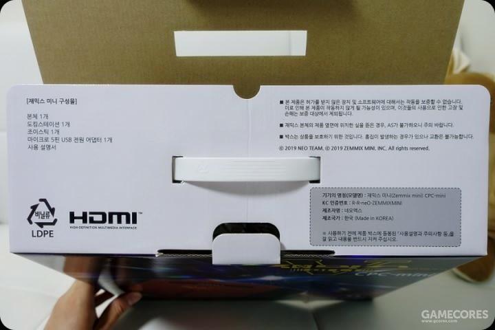 包装盒侧面「韩国制造」