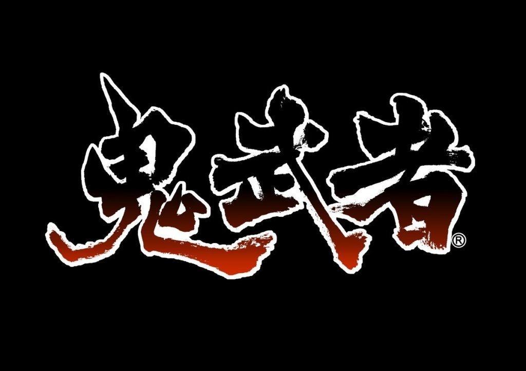 卡普空造福玩家!《鬼武者》高清版将加入简繁体中文