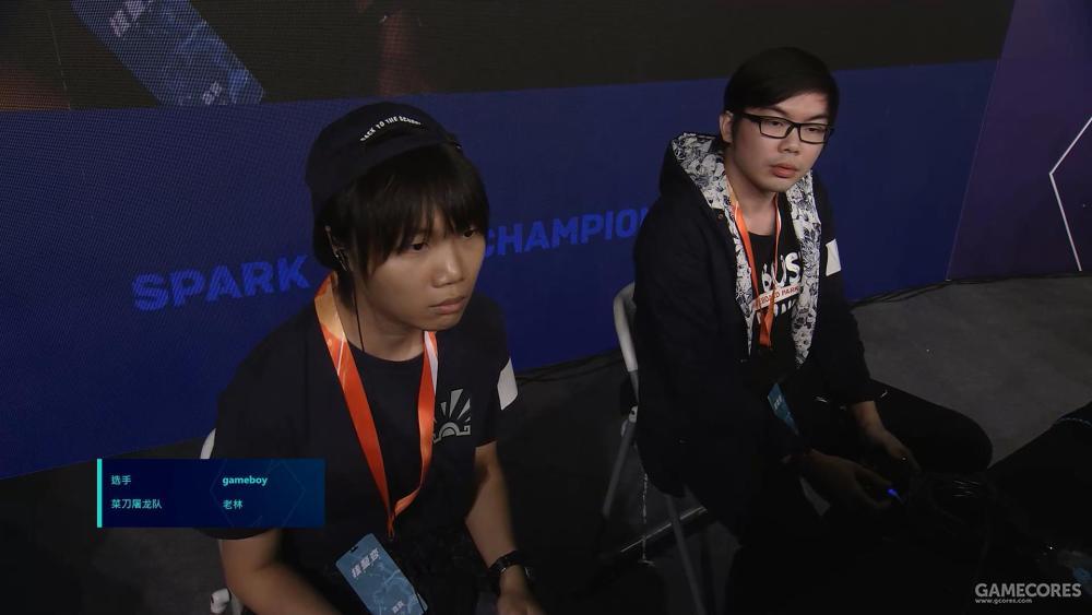 队伍:菜刀屠龙队,成员:gameboy、老林