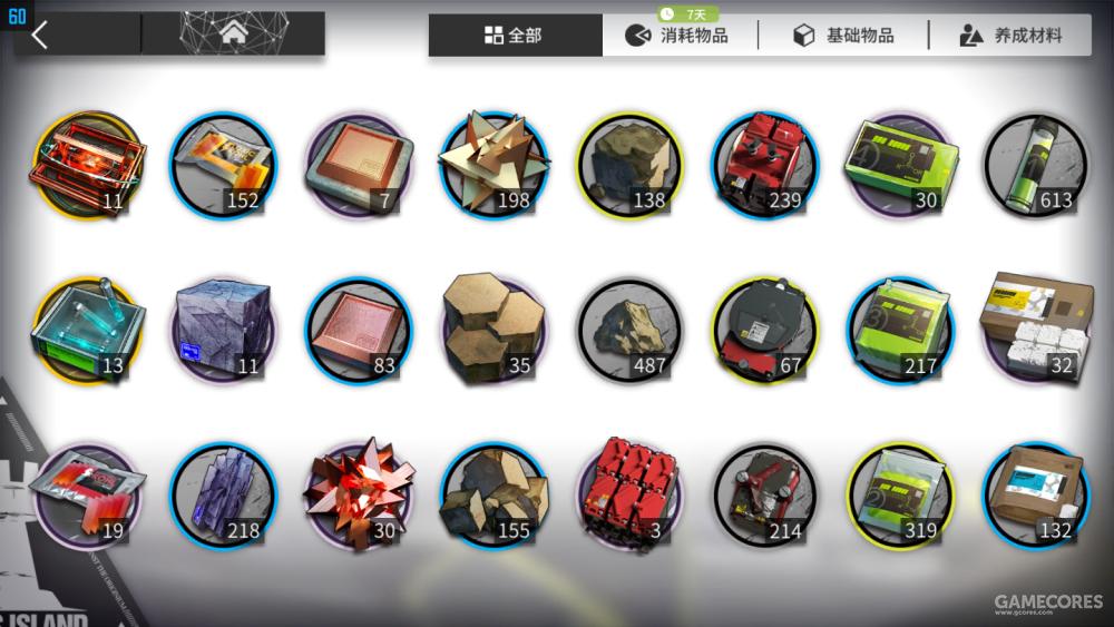 道具按照同类型不同品质排序,方便玩家区分