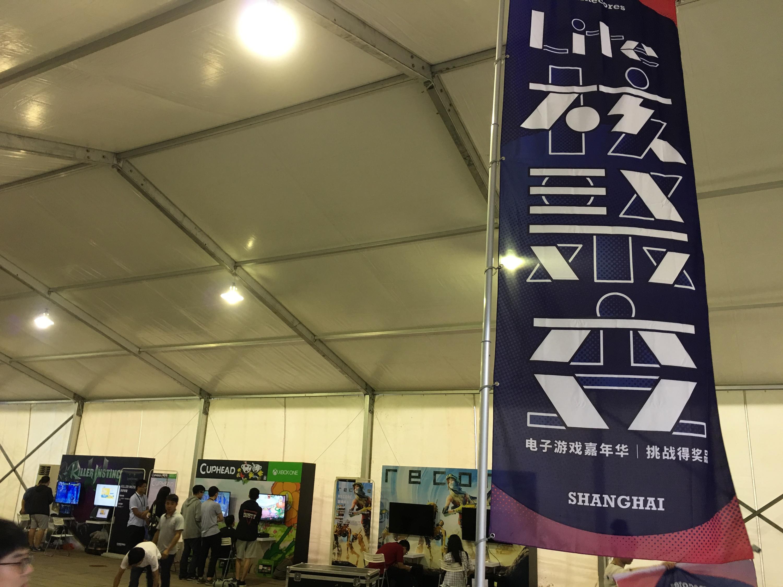 限流措施公佈-上海站核聚變籌備日記Day.4