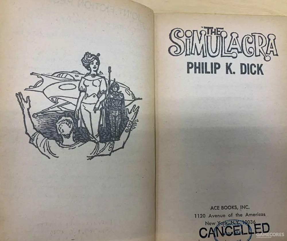 扉页的插画,有1950年代科幻杂志的风格