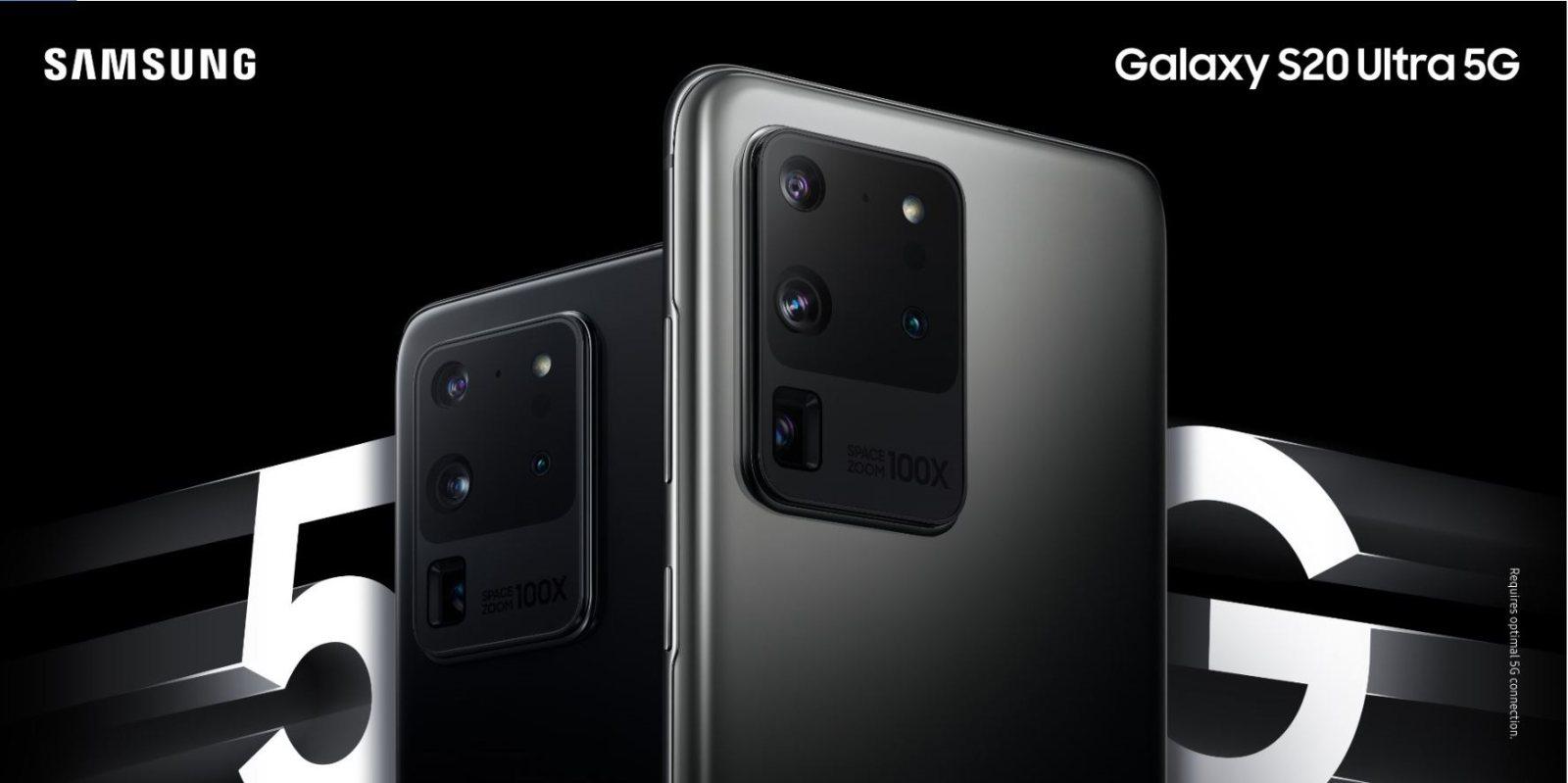 Galaxy S20系列与折叠手机Galaxy Z Flip正式发布