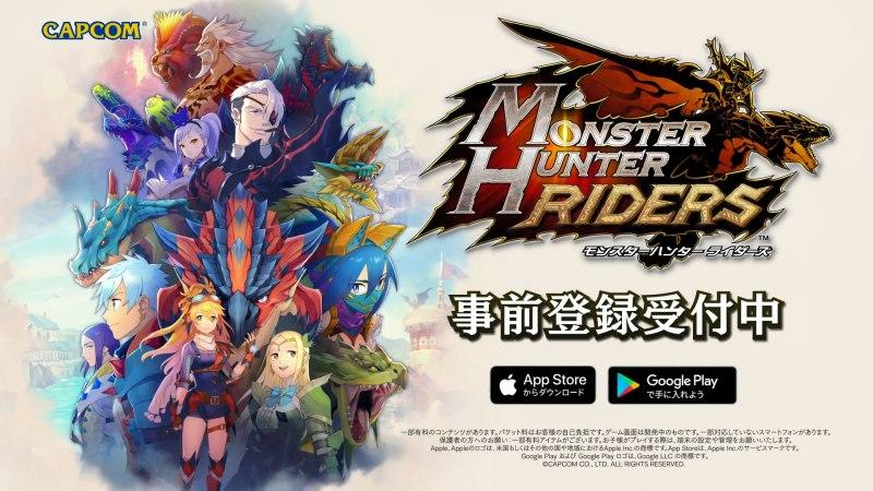 新的冒险即将开启,iOS/安卓平台《怪物猎人》新作正式公开