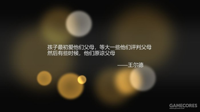 """《中国式家长》评测:成为""""抛砖引玉""""里的砖"""