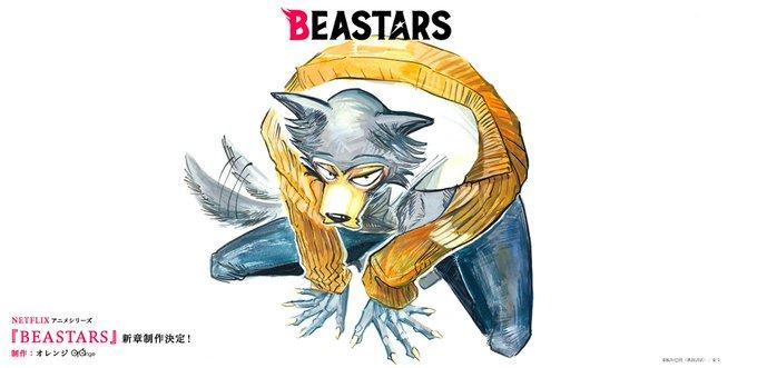 TV动画《BEASTARS》新章制作决定