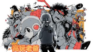 漫画连载:《SUPER高玩老爸X》01-05