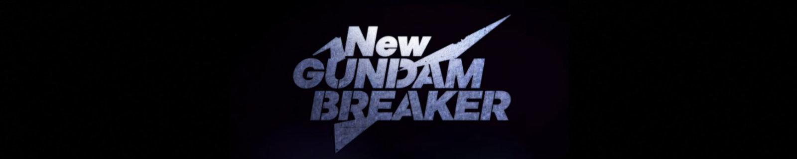 【更新试玩影像】《新高达破坏者》新在哪?制作人在采访中详细谈了谈