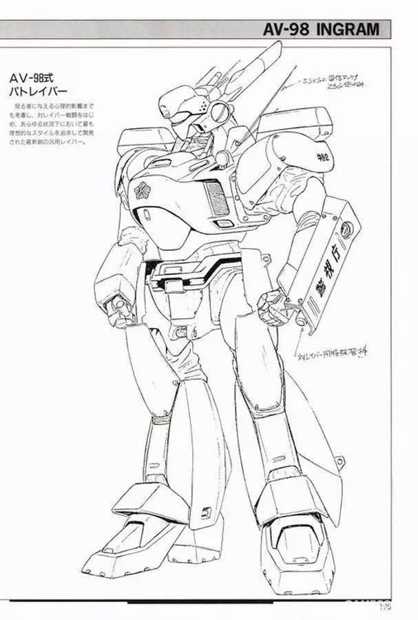 同样由出渊裕先生担任机械设定的机动警察。能看到其设定风格上的相似。