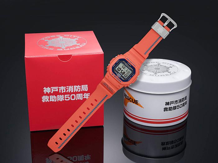 醒目的橙色與黃色,G-SHOCK再推神戶消防局合作手錶