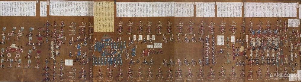北宋仪仗队,此图大概描写了1053-1065年间的宋朝军队
