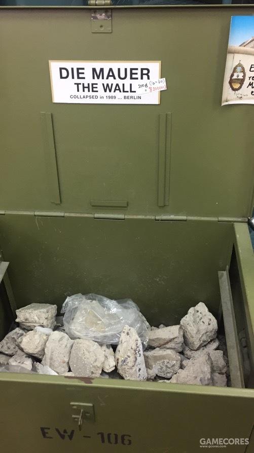 柏林墙残片水泥块——这么多年还没卖完呢