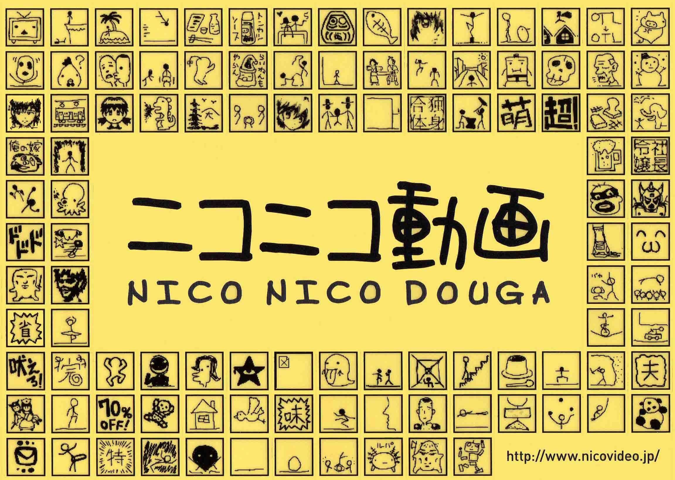 Niconico用戶選出了他們認為2017最有趣的20個動畫