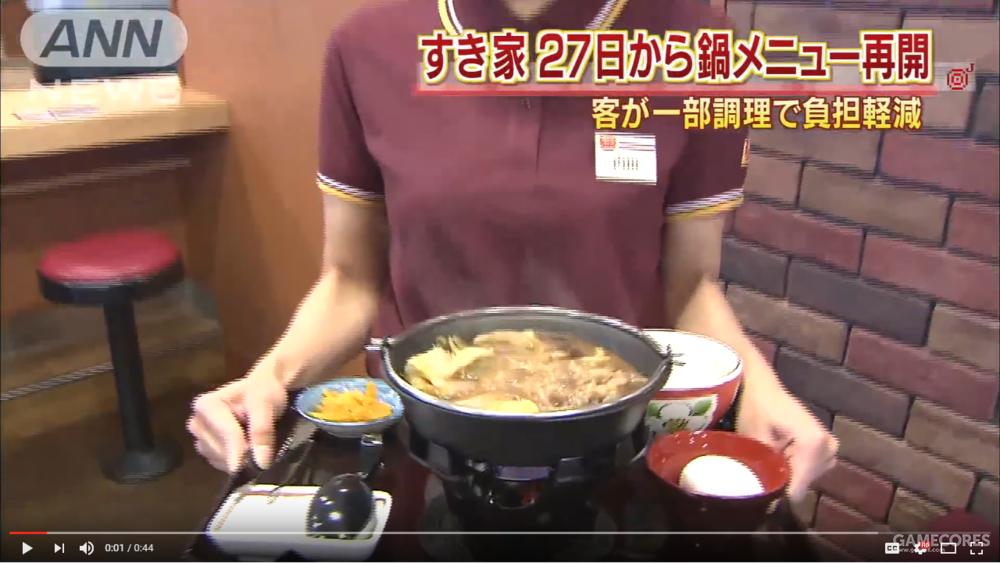 """莫名背锅的""""牛肉寿喜烧火锅""""后来以顾客进行一部分料理的方式重回菜单"""