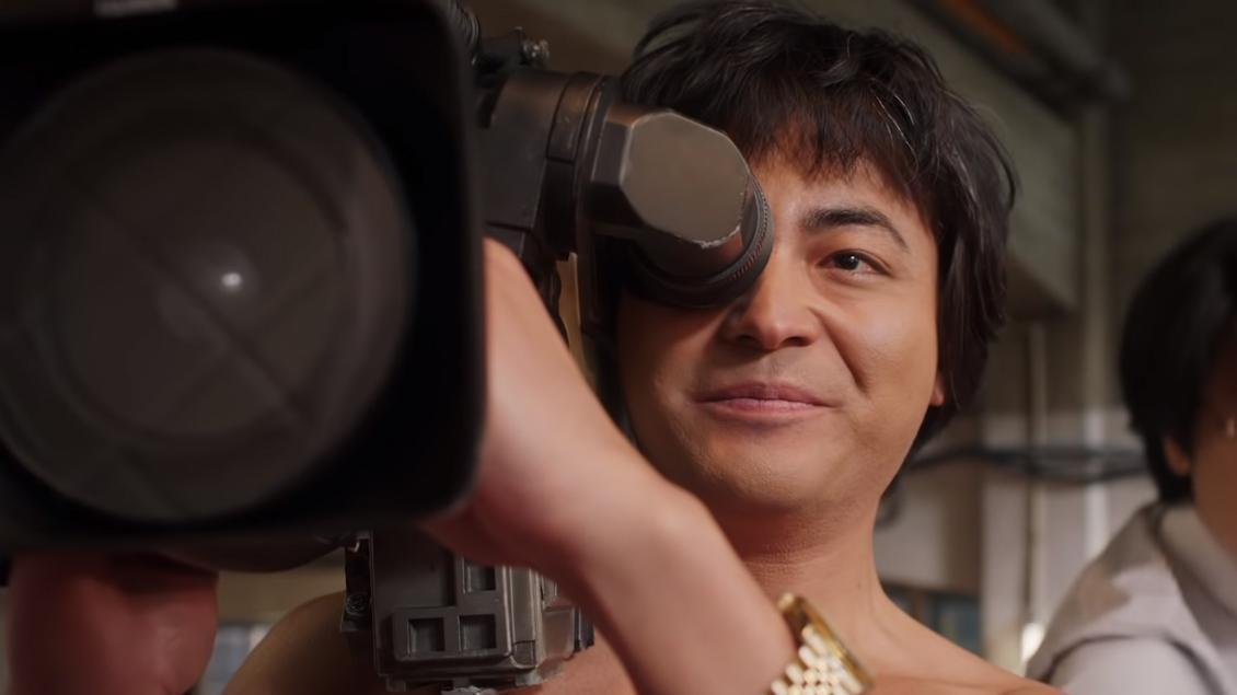 滿足了全日本的男人,竟滿足不了自己老婆……Netflix《全裸監督》放出正式預告