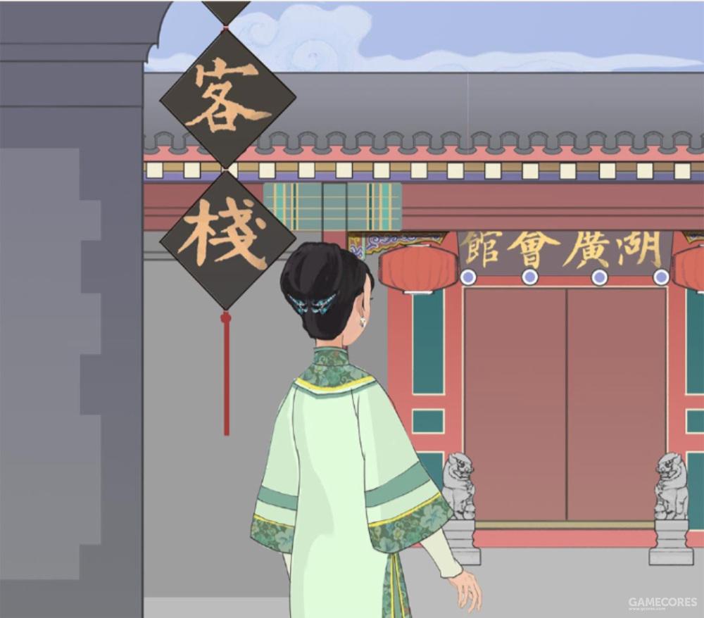 游戏中的湖广会馆