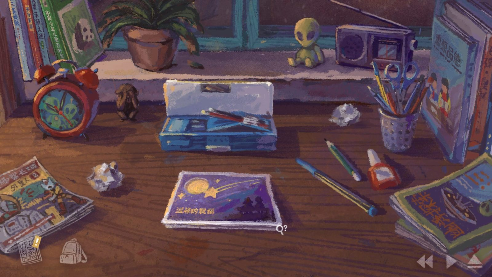 叙事类游戏《完美的一天》免费序章现已发布