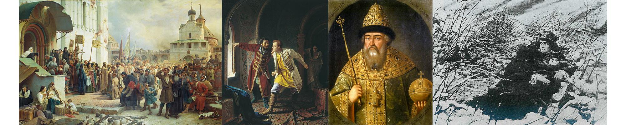 一个阴谋家干掉三个假沙皇上位的故事——正说波兰史(二十一)