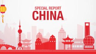 2018年中国游戏产业报告:世界第一大游戏市场