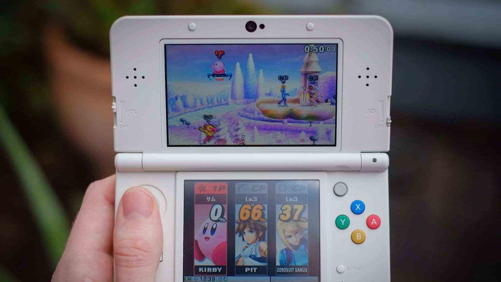 发售后7年,3DS还在推出系统升级补丁