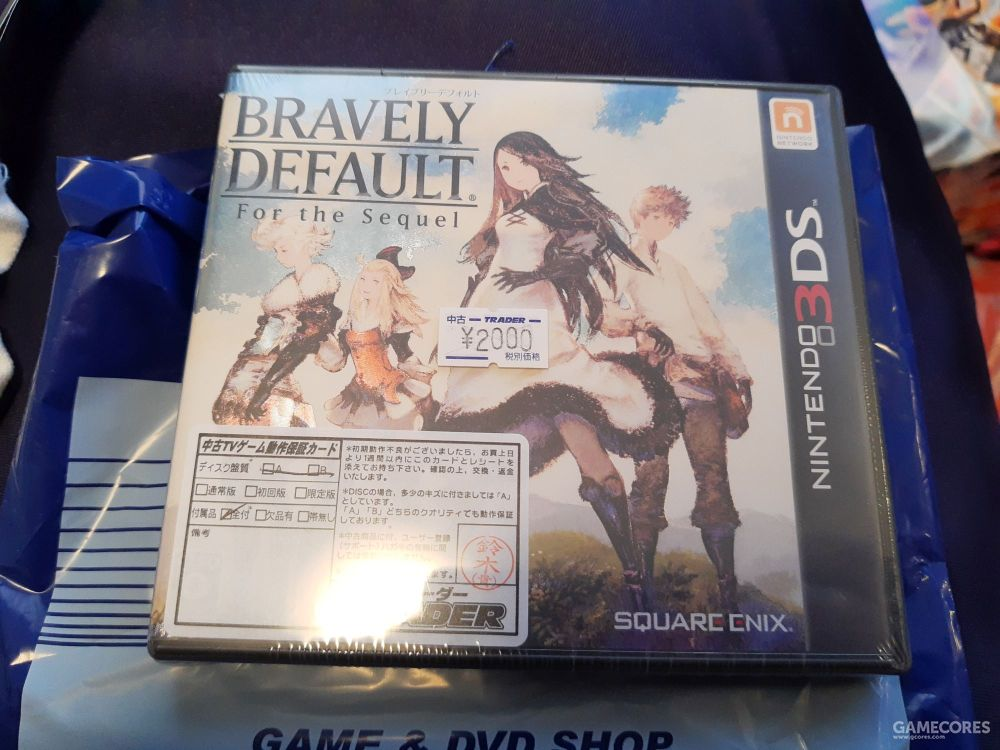 听说BD2要出,看到价格合适的BD完全版,拿下。2000日元