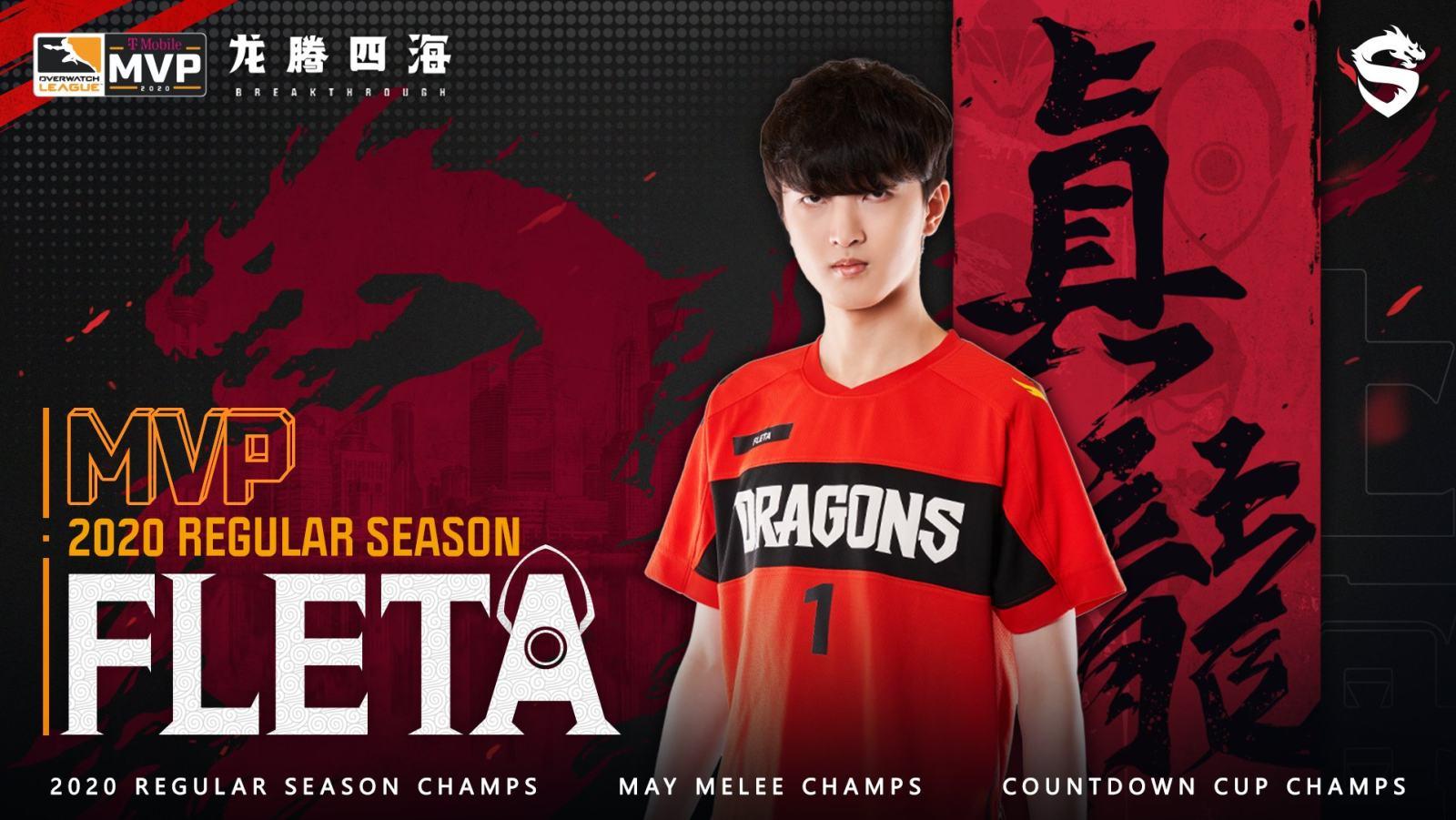 OWL2020赛季MVP上海龙之队Fleta专访:目标总冠军,从未改变。
