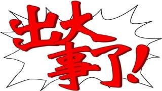 《逆转裁判 123 成步堂合集》将在发售后更新中文字幕