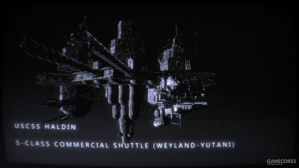 """抵达孟德尔空间站的""""哈尔丁""""号"""