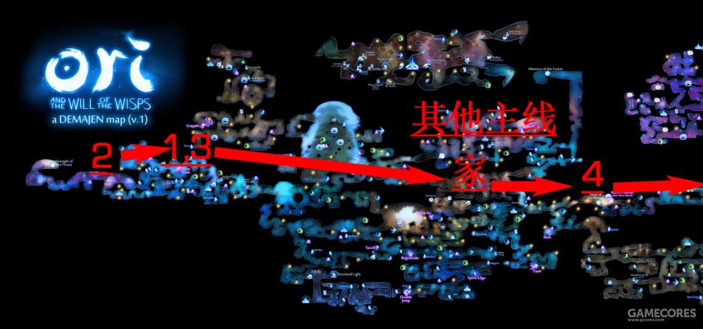 如果完成第二步(和主线战斗绑定),走回家并探索右侧区域刚好能顺利完成任务