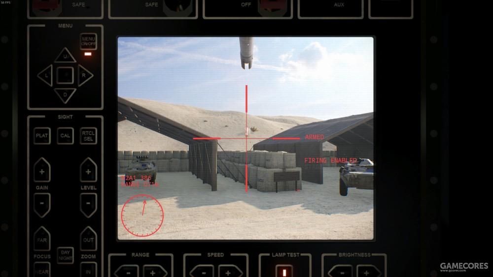 遥控武器站
