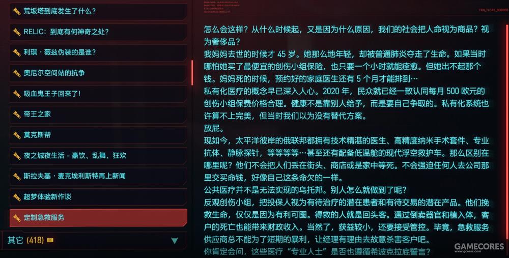 分离芯片【定制急救服务】