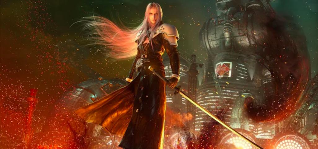 玩遊戲學拉丁文之III: 最終幻想VII《片翼の天使》