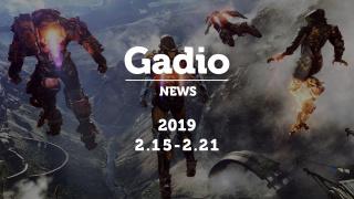 近期发售的游戏哪款让你最满意?GadioNews02.15~02.21
