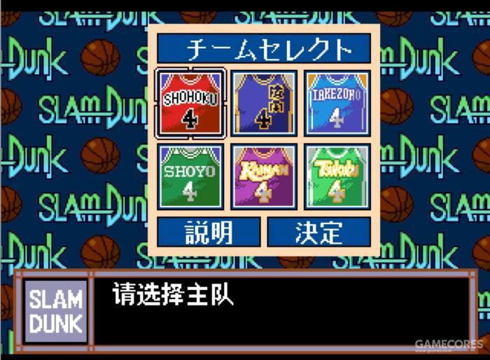 除了县大会三强+翔阳外,另两支球队是武园高中和津久武高中