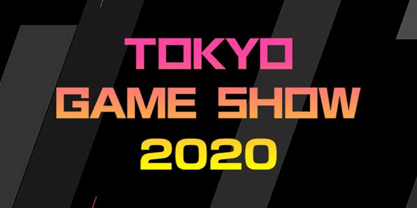 2020年东京电玩展公布线上活动时间