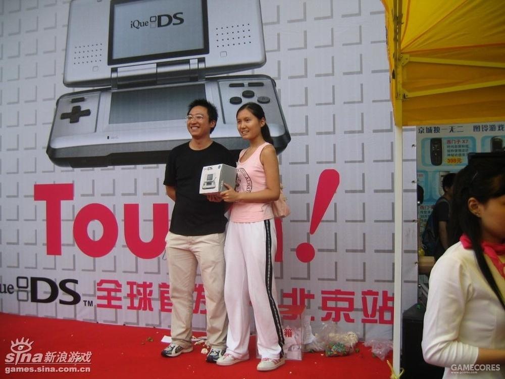 当年神游DS在北京发售时的活动现场照片