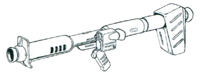 除了铁拳火箭筒外。360MM火箭筒也根据整合统备计划要求进行重新设计。由于重量原因,主要配备给了MS-09等大推力重型MS。