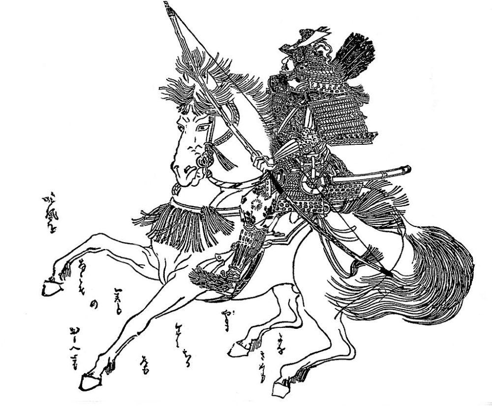 """""""八幡太郎""""源义家"""