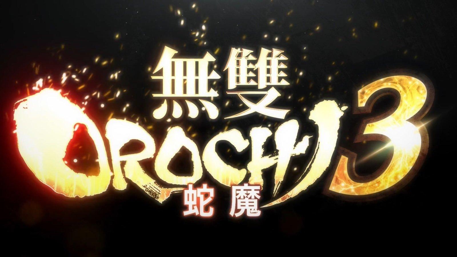 中文版确定同步上市,《无双大蛇3》正式公开,2018年内发售