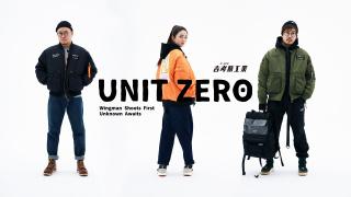 【补货通知!!】千呼万唤,吉考斯工业「UNIT ZERO」2.0 冬季新品正式发售!