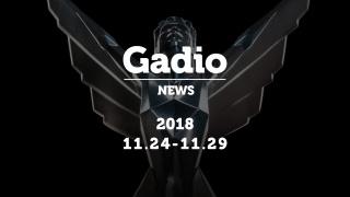 你的年度游戏是什么?GadioNews11.24~11.29