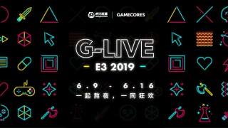 (更新任天堂直面会)E3 2019展前发布会直播录像汇总